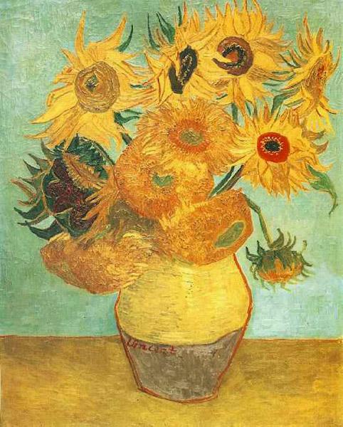Ваза с двенадцатью подсолнухами. Ван Гог