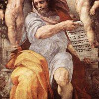 Пророк Исайя. Рафаэль Санти.