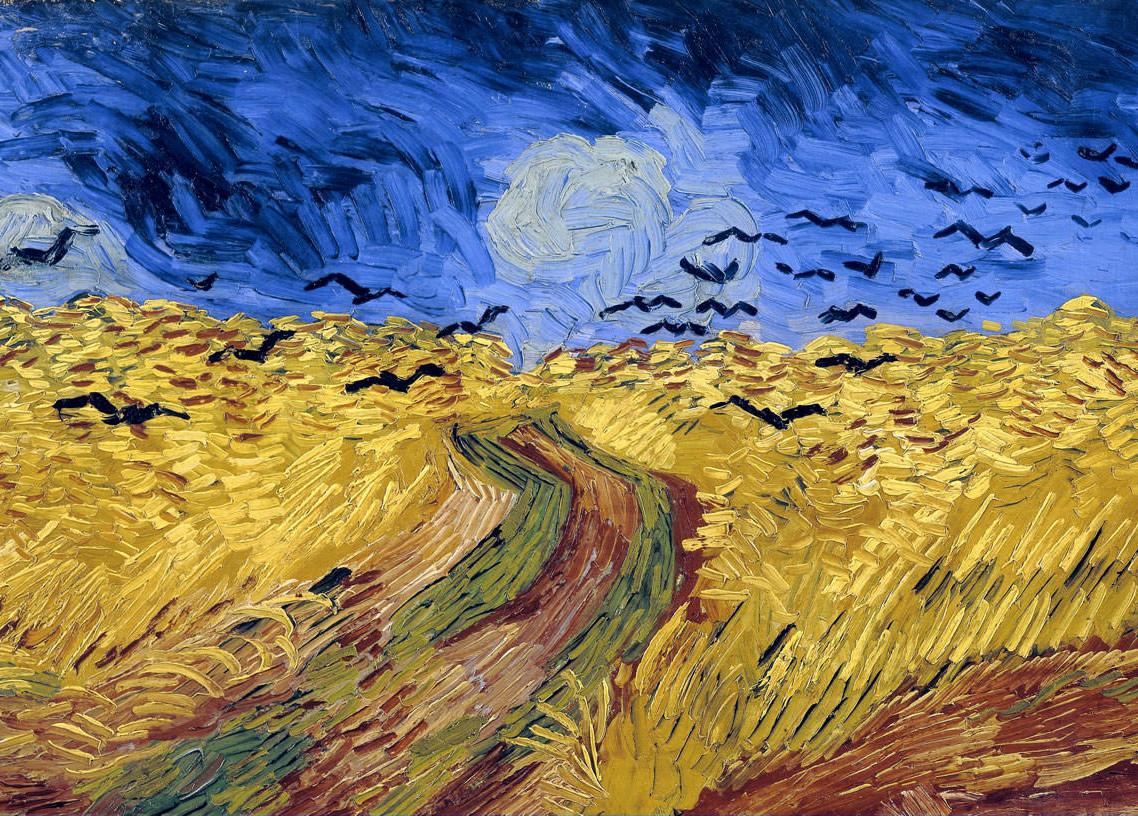 Пшеничное поле. Фрагмент.