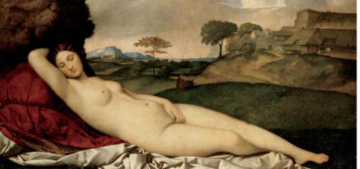 Спящая Венера. Джорджоне.