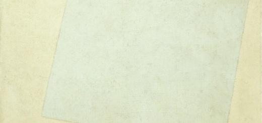 Белое на белом. Малевич.