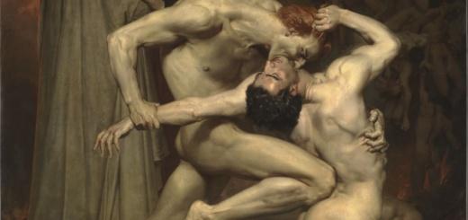 Данте и Вергилий