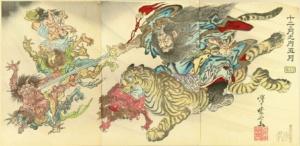 Верхом на тигре. Каванабэ Кёсай.
