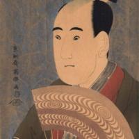 Актер Савамура Содзюро в роли Огиси Курандо. Сяраку Тосюсай