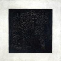 Черный квадрат. Малевич.