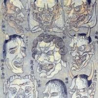 Демоны. Каванабэ Кёсай.