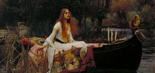 lady of shalott. Уотерхаус.