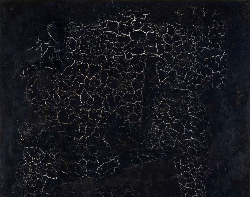 Черный квадрат. Фрагмент.