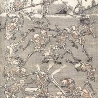 Скелеты Каванабэ