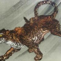 Тигр. Каванабэ Кёсай.