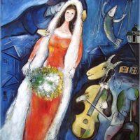 Невеста. Шагал.
