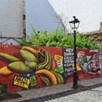 Пуэрто Круз. Граффити.