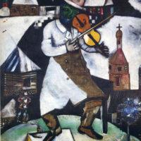 Скрипач. Шагал.