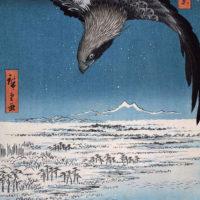 Картина Утагава Хиросигэ