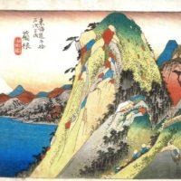 Горное озеро. Утагава Хиросигэ.