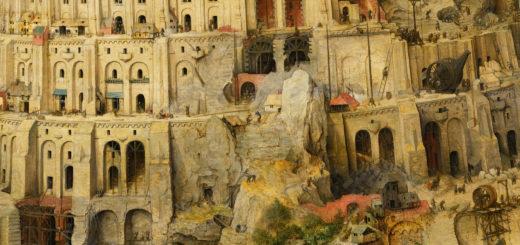 фрагмент вавилонской башни