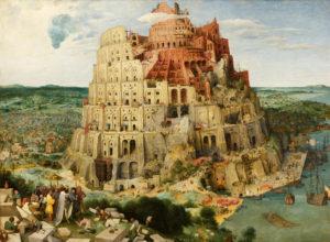 Вавилонская башня. Брейгель.