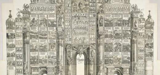 Триумфальная арка. Дюрер.
