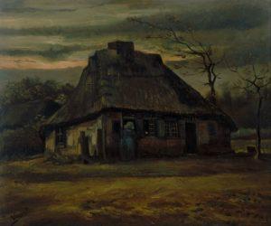 Дом. Ван Гог.