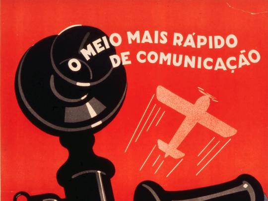 Плакат телефона «APT». Фрагмент.
